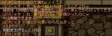 Image127_20130422031436.jpg