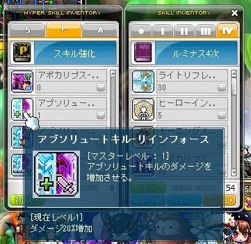 Maple130330_024609.jpg