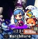 Maple130405_084550.jpg