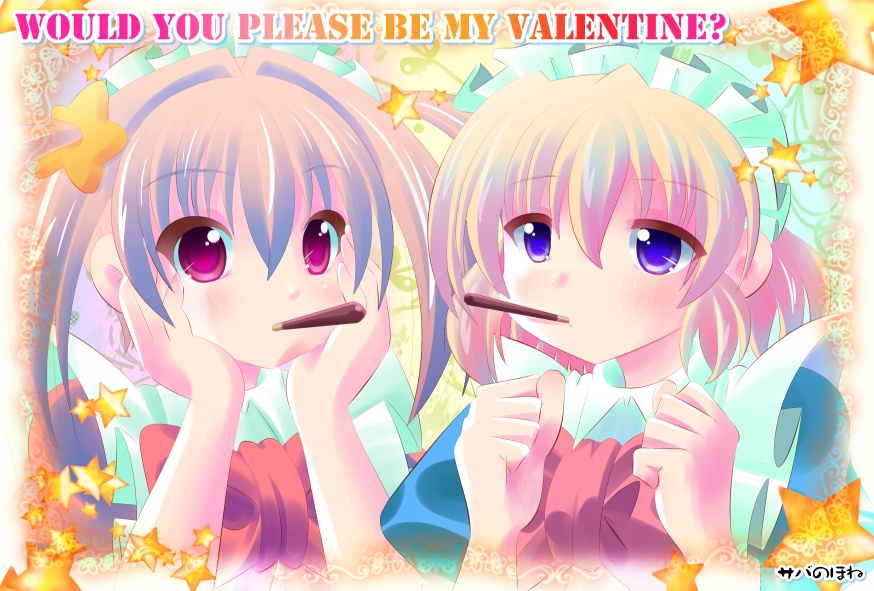 2012_Valentine_haruka-hikaru.jpg