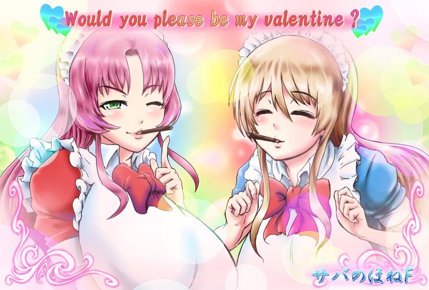 2013_Valentine_yukiko-sayuri_2.jpg