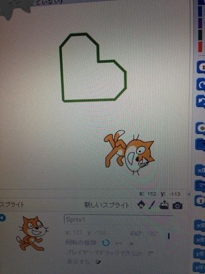 fc2blog_20140114213234dae.jpg
