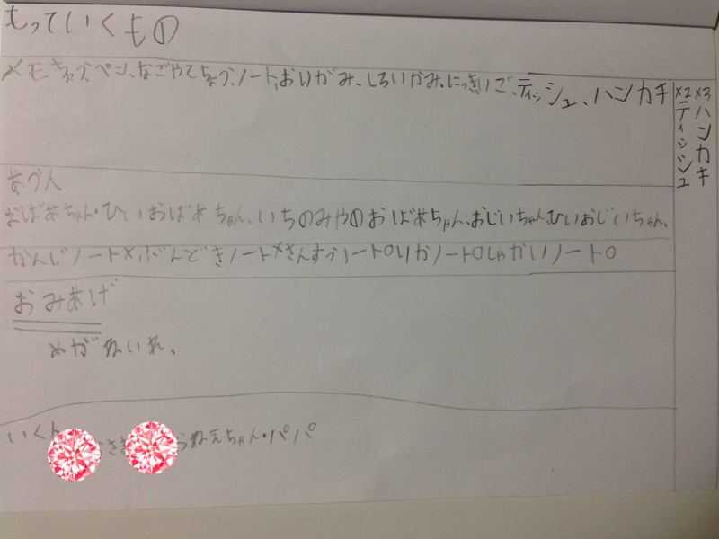 fc2blog_201402101339045e1.jpg