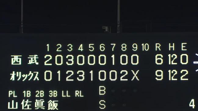 000000066.jpg