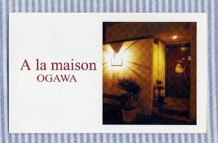 img054 A la maisson OGAWA w
