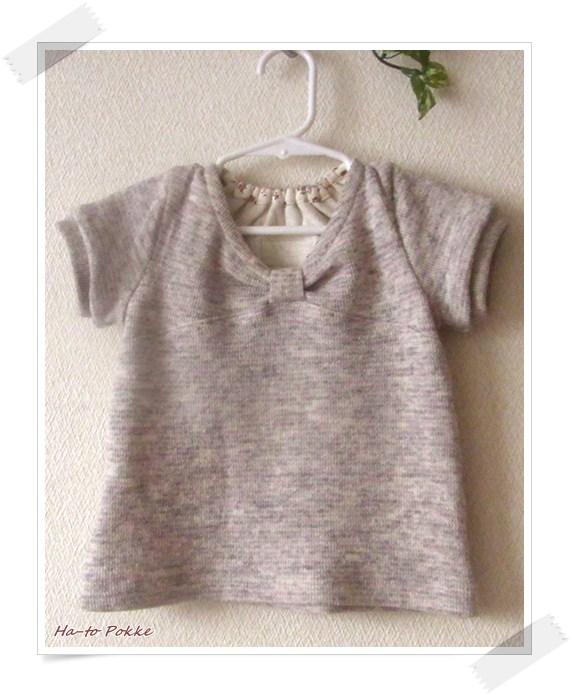 子供服*リボンネックTシャツ1