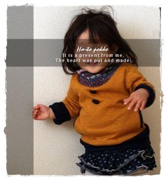 子供服*タートルフード03
