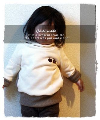 子供服*タートルフード06