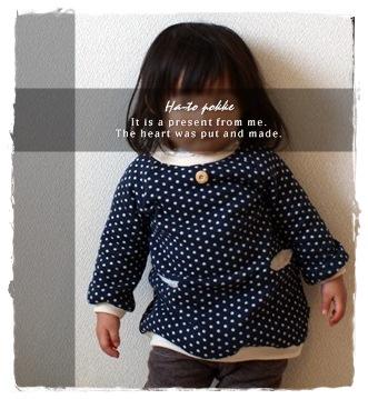 子供服*hibi+ラグランプルオーバー02