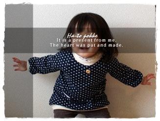 子供服*hibi+ラグランプルオーバー03