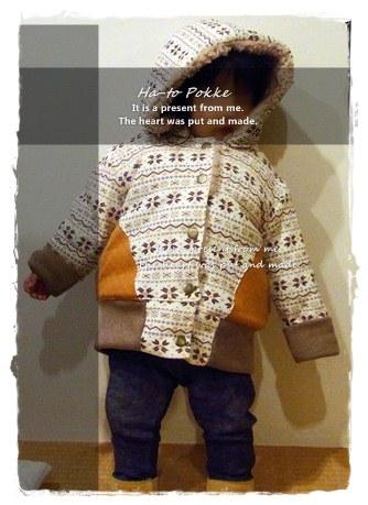 子供服*リバーシブルブルゾンとパンツ01