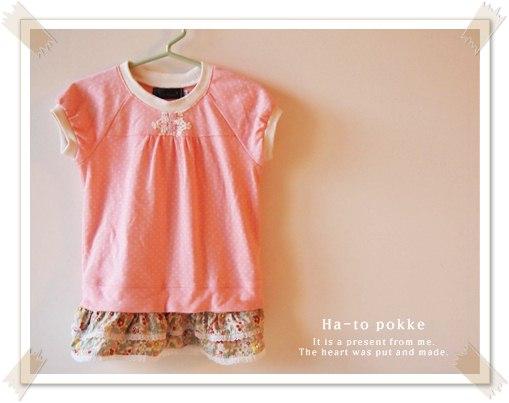 Mahoe Anelaさんのピンクのシンプルラグラン01