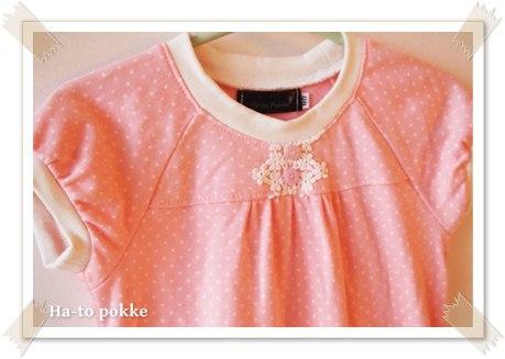 Mahoe Anelaさんのピンクのシンプルラグラン02