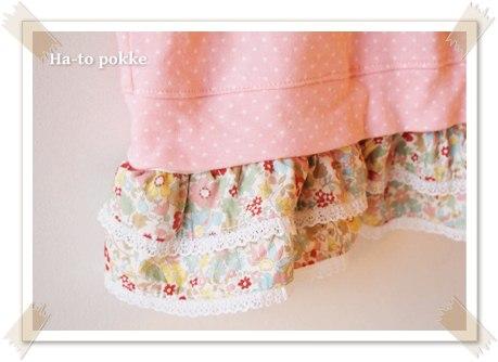 Mahoe Anelaさんのピンクのシンプルラグラン03