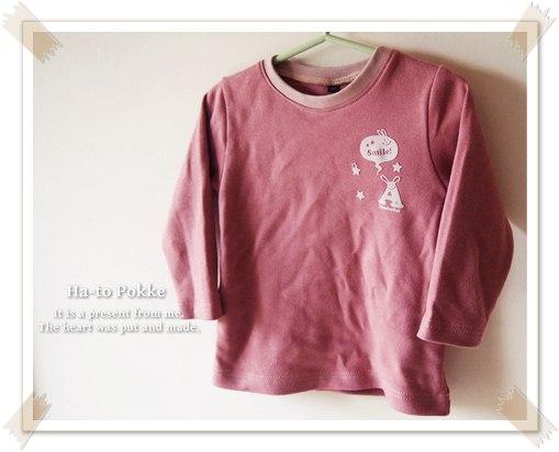 てづくりCAFE Tシャツ01