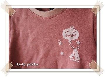 てづくりCAFE Tシャツ02