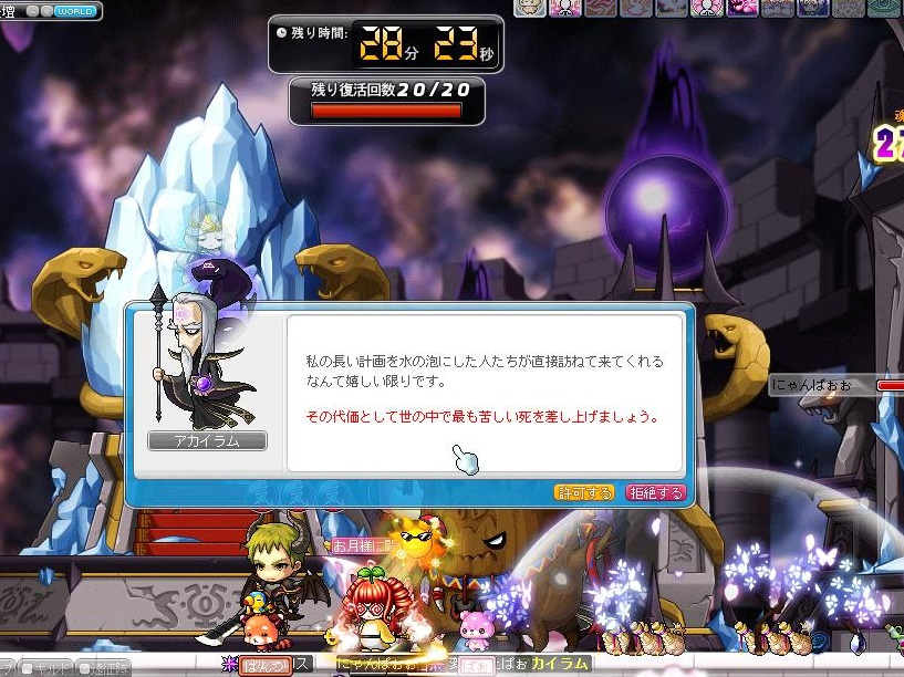Maple130924_232510.jpg