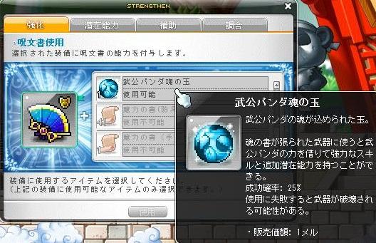 Maple131005_173631.jpg