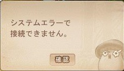 Maple131010_205845.jpg