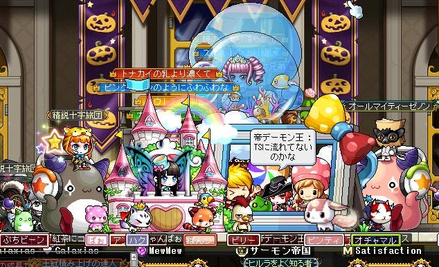 Maple131022_001309.jpg
