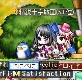 Maple131026_003904.jpg