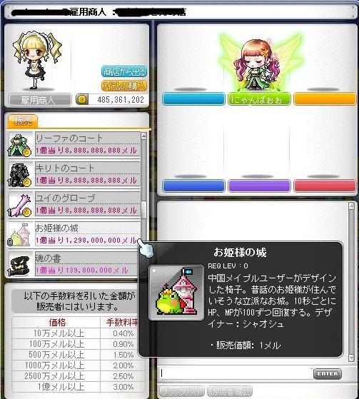 Maple131102_233103.jpg