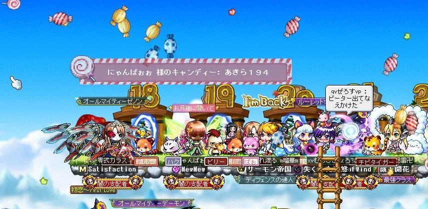 Maple131103_224426.jpg
