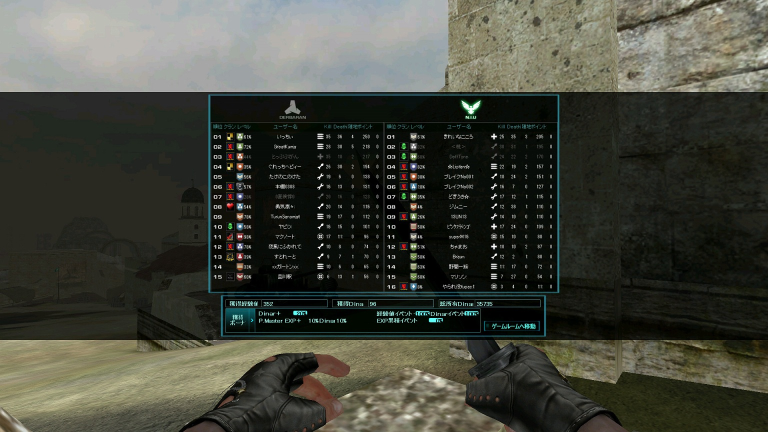screenshot_009.jpg
