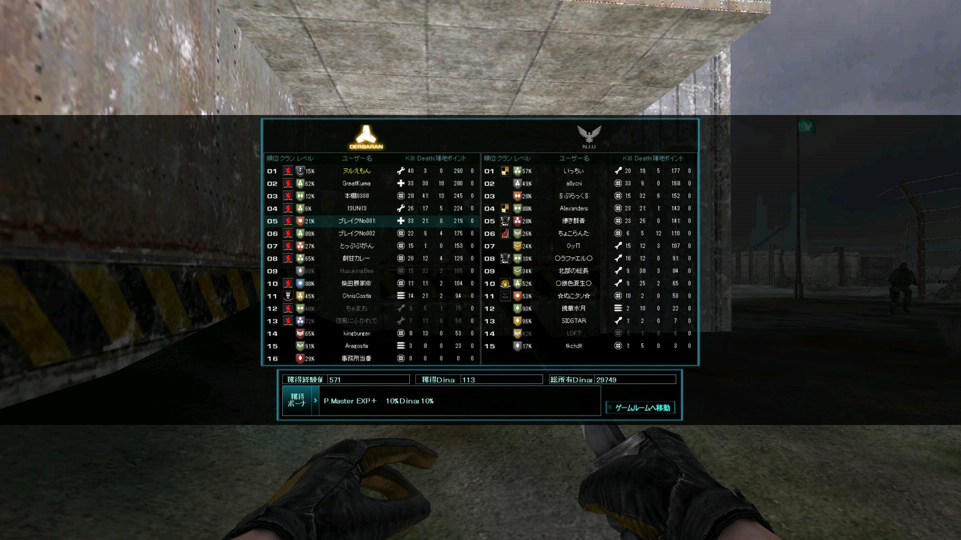 screenshot_016.jpg