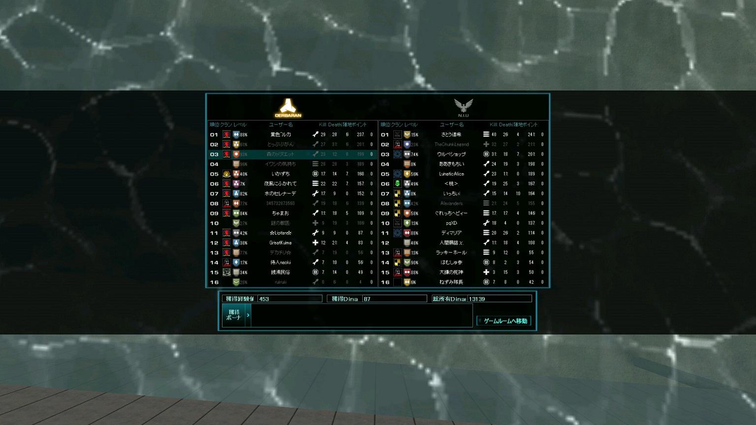 screenshot_151.jpg
