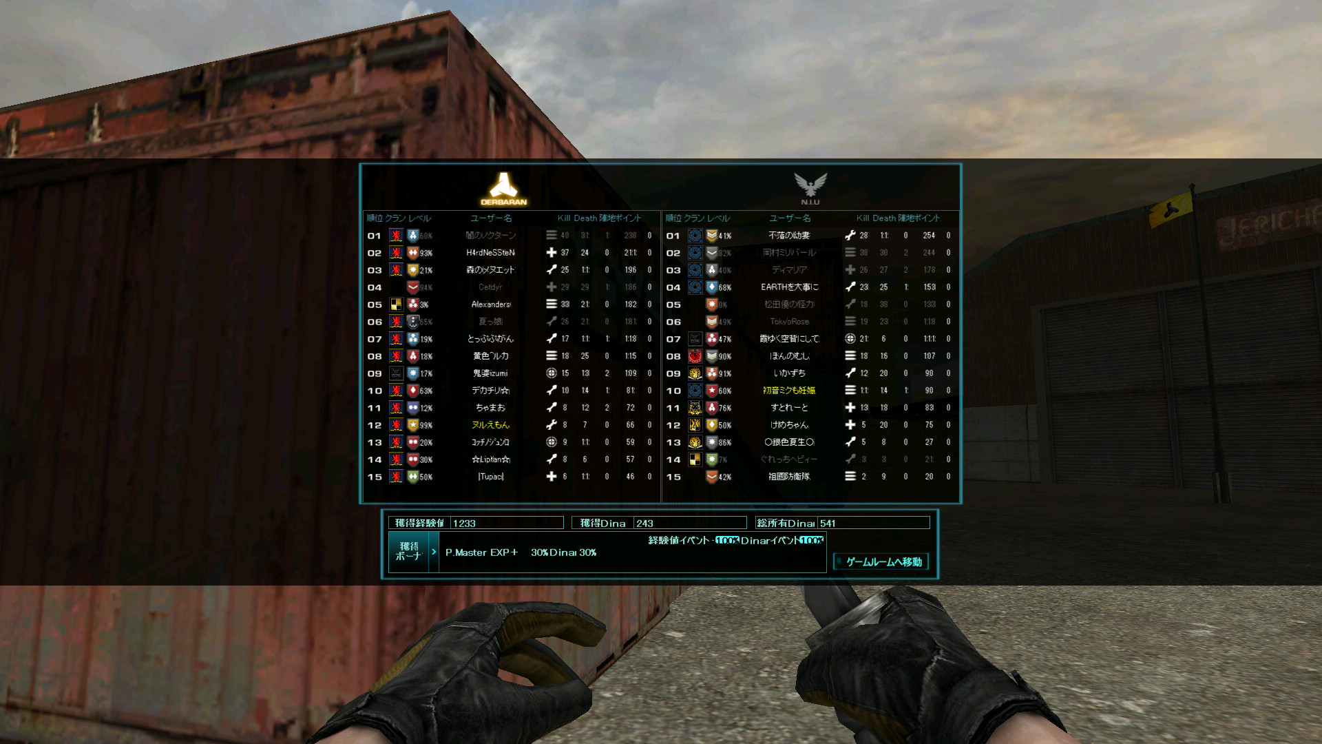screenshot_206.jpg
