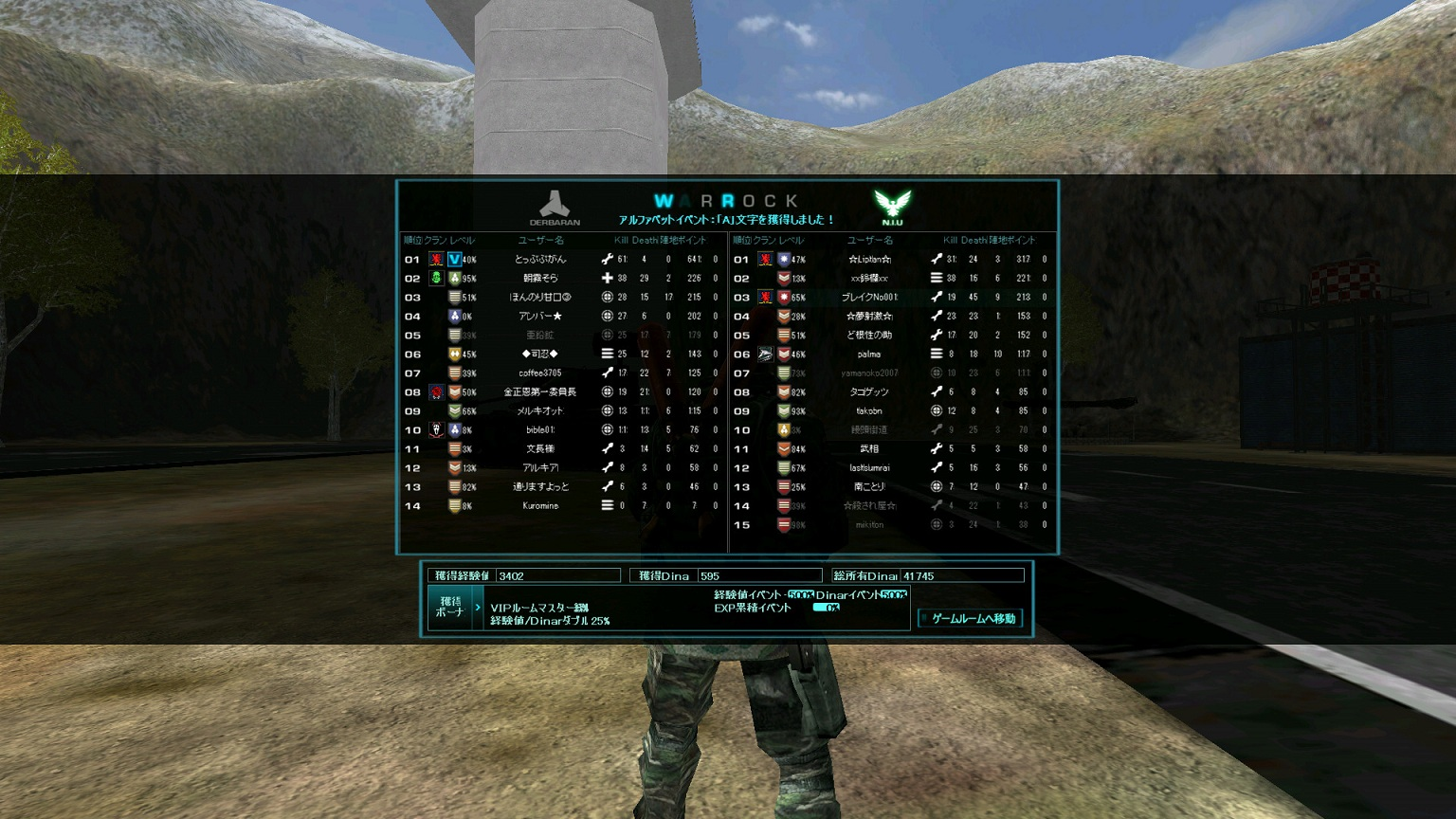 screenshot_277.jpg