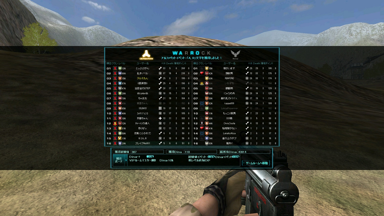screenshot_297.jpg