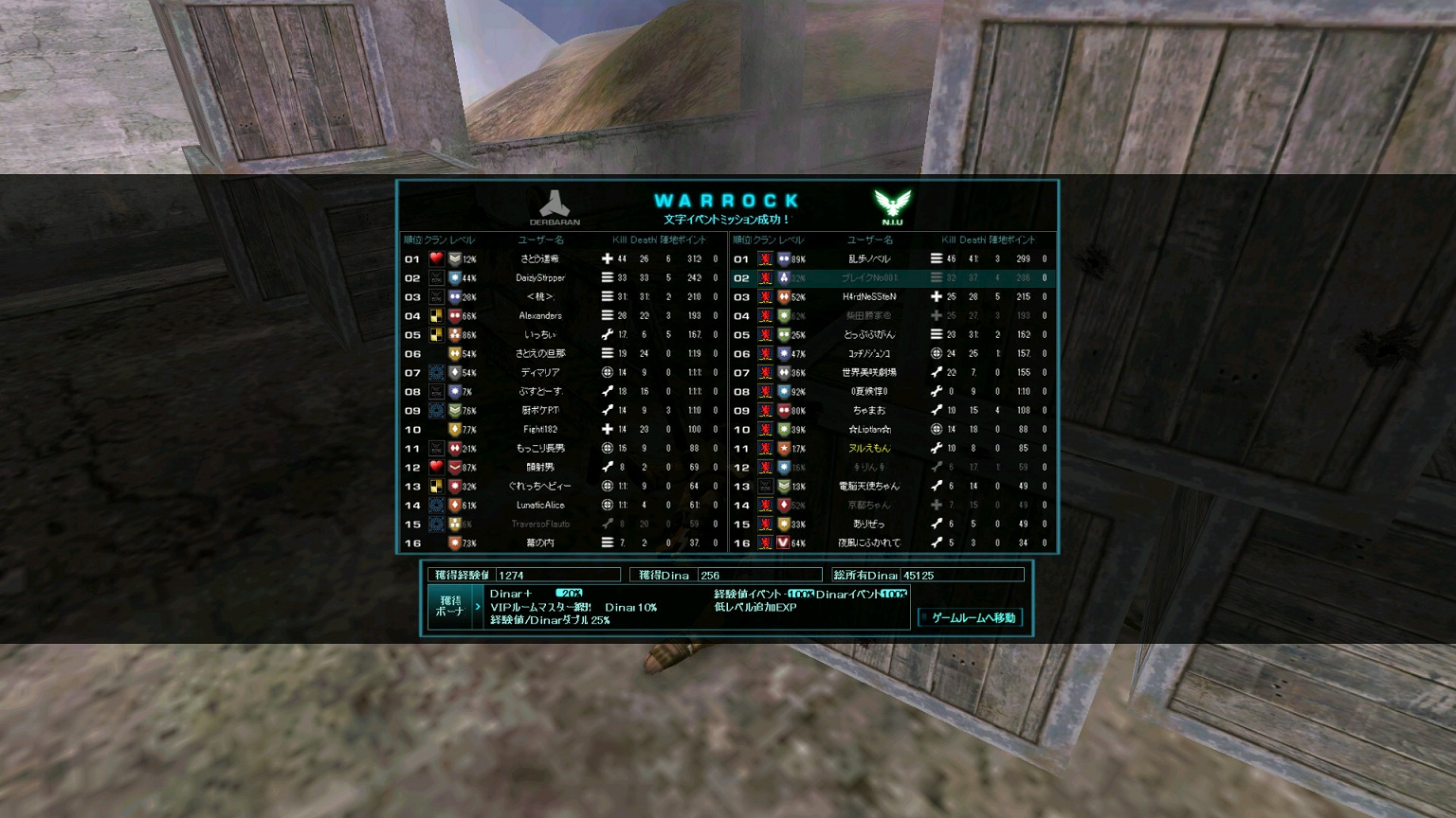 screenshot_306.jpg