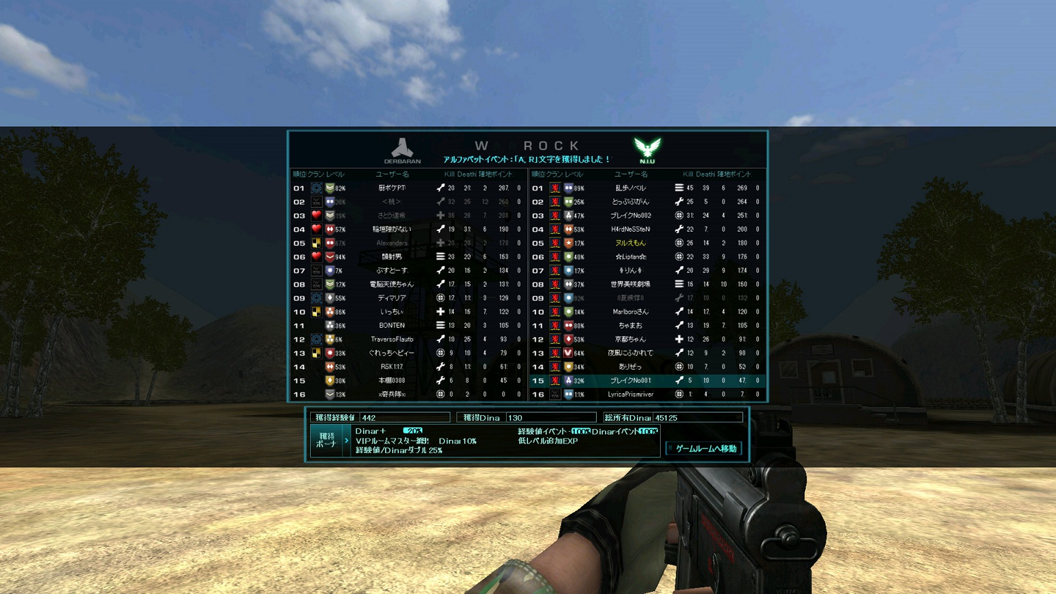 screenshot_308.jpg