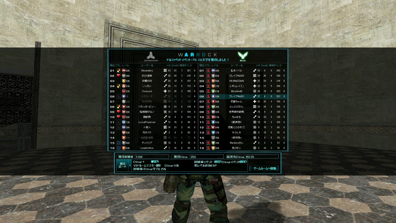 screenshot_309.jpg