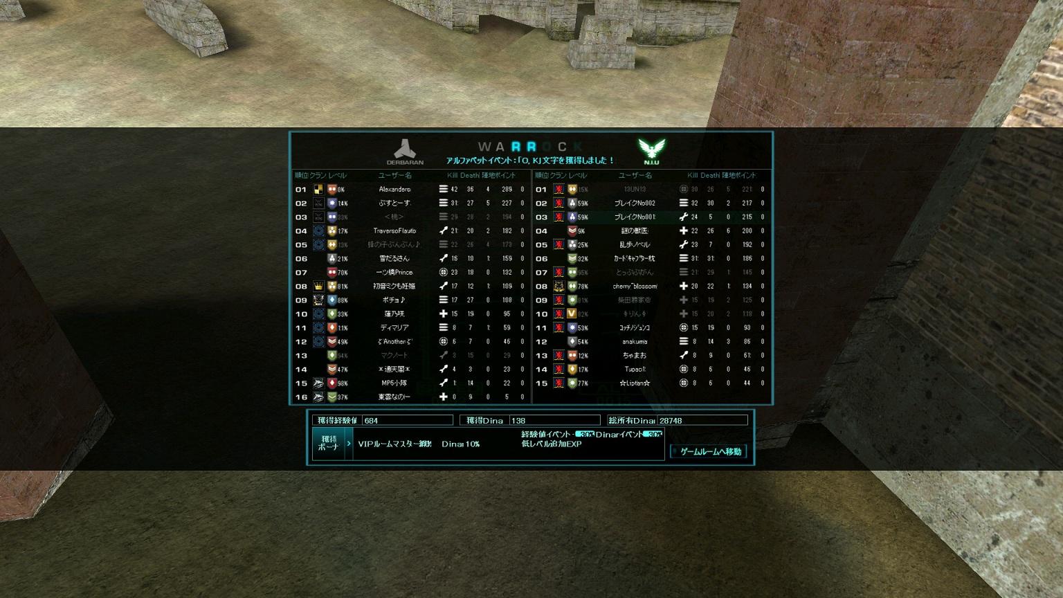 screenshot_384.jpg