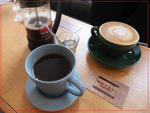 タウトナコーヒー2