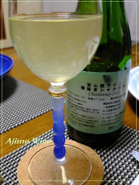 安心院ワイン2