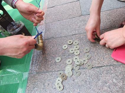 薬令市14 通貨