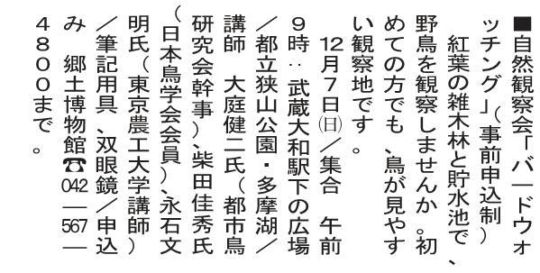 20141119 BW-1207