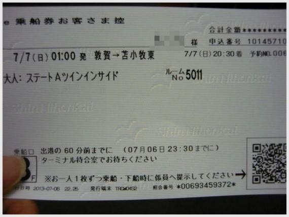 107_PANA7.jpg
