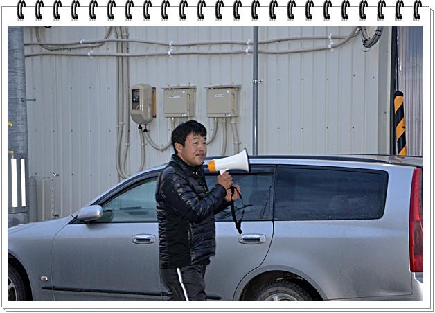DSC_0043_20130412190049.jpg