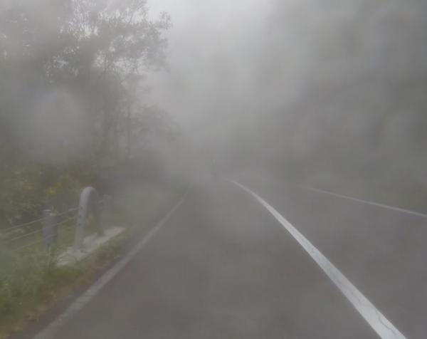 2014 10月2日磐梯吾妻スカイライン雲の中