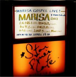 141107_MARISA 01_ss