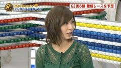 大島麻衣シースルー画像4