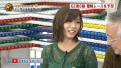 大島麻衣シースルー画像6