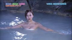 丸高愛実露天風呂入浴タオル1枚画像1