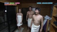 丸高愛実露天風呂入浴タオル1枚画像4