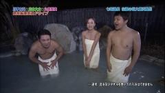 丸高愛実露天風呂入浴タオル1枚画像5